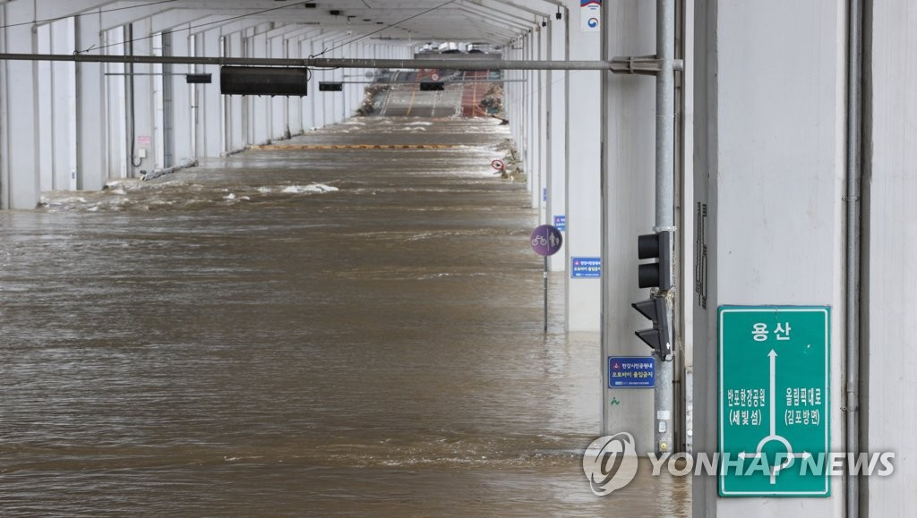 Jamsu Bridge, which connects the northern and southern areas of the Han River in Seoul, remains restricted on Aug. 10, 2020. (Yonhap)