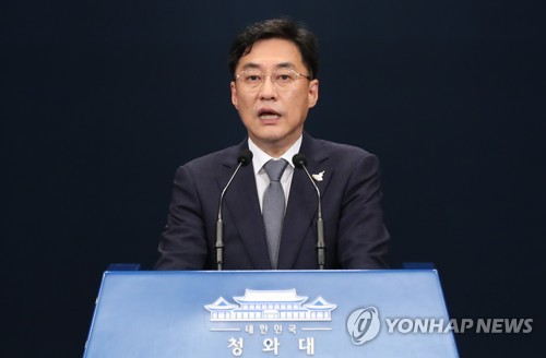 Moon taps former Gangwon vice governor as new communication secretary