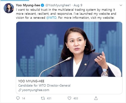 S. Korean running for WTO leadership