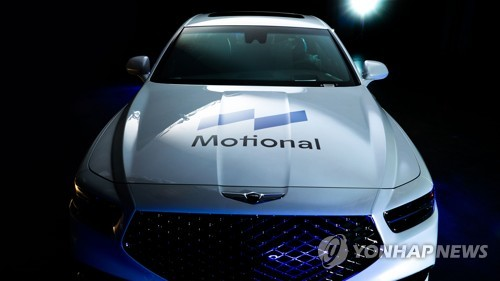Motional born as Hyundai-Aptiv joint venture