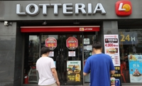 (LEAD) Lotteria case raises alert over additional infections in greater Seoul area