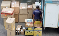 (News Focus) No parcel day: Why S. Korean delivery workers are taking a day off on Aug. 14