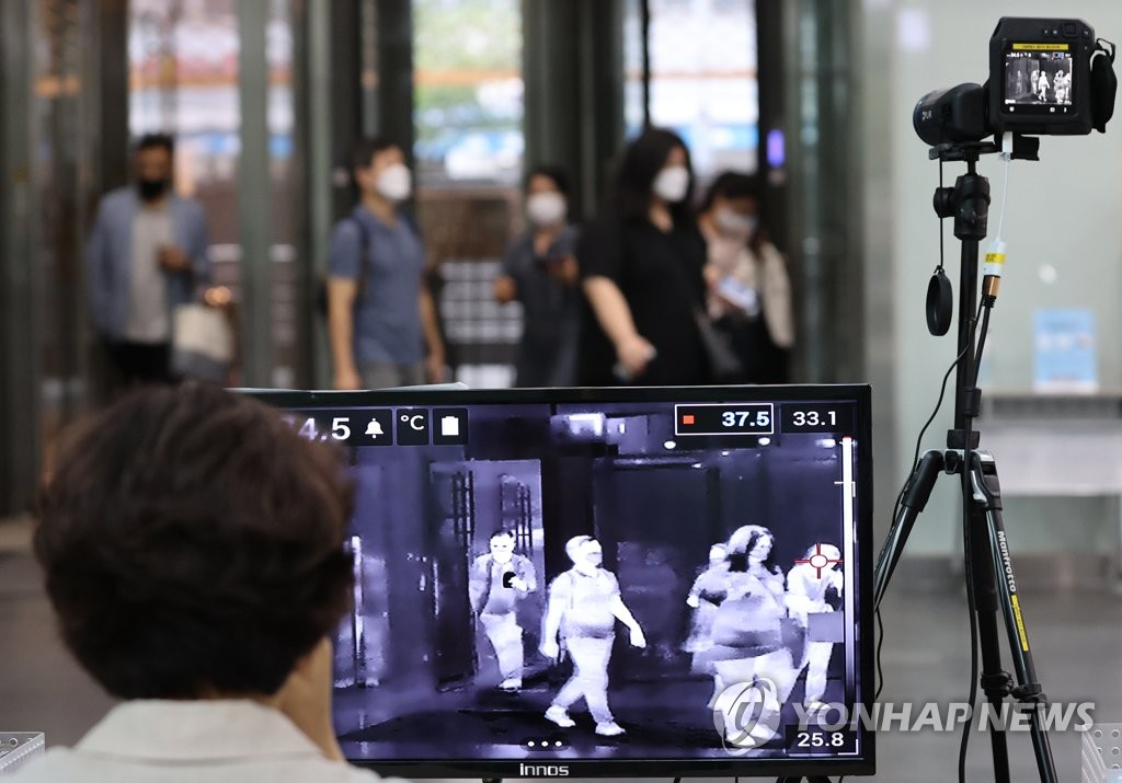 Public servants working at Seoul City Hall go to work on Aug. 20, 2020, after the building in central Seoul was shut down the previous day over an outbreak of COVID-19. (Yonhap)