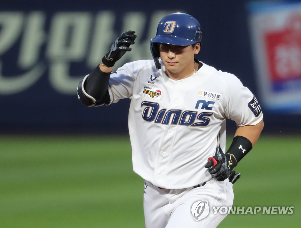 In this file photo from Aug. 27, 2020, Na Sung-bum of the NC Dinos rounds the bases after hitting a two-run home run against the Doosan Bears in a Korea Baseball Organization regular season game at Changwon NC Park in Changwon, 400 kilometers southeast of Seoul. (Yonhap)