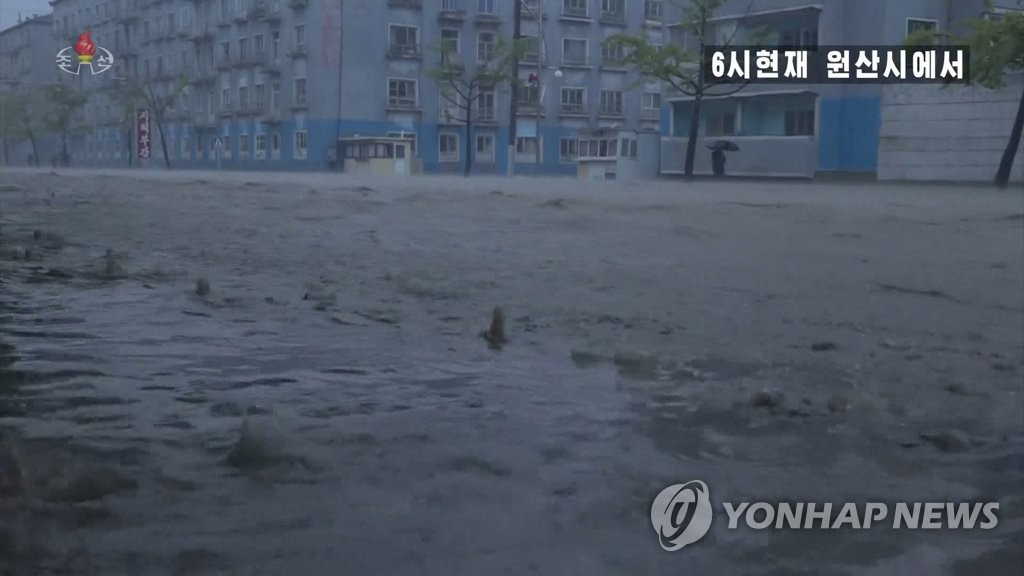 This image, captured from North Korea's Korean Central Television Broadcasting Station, shows a flooded street in the eastern coastal town of Wonsan on Sept. 3, 2020. (For Use Only in the Republic of Korea. No Redistribution) (Yonhap)
