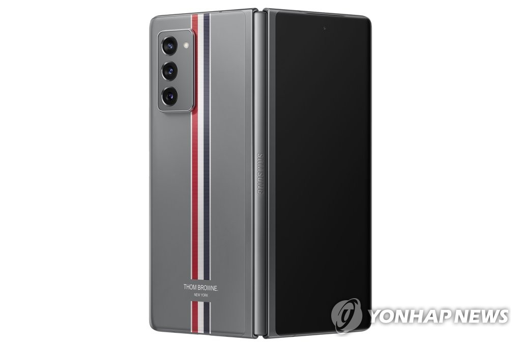 This photo provided by Samsung Electronics Co. shows the Galaxy Z Fold 2 Thom Browne Edition. (PHOTO NOT FOR SALE) (Yonhap)