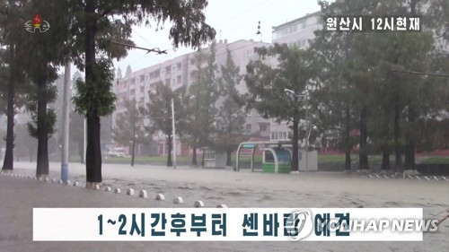 Typhoon Haishen hits N. Korea
