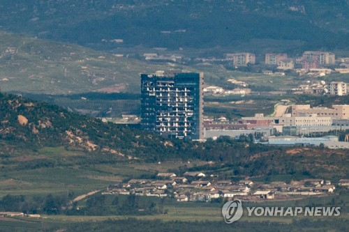 One day ahead of N. Korean gov't foundation anniv.