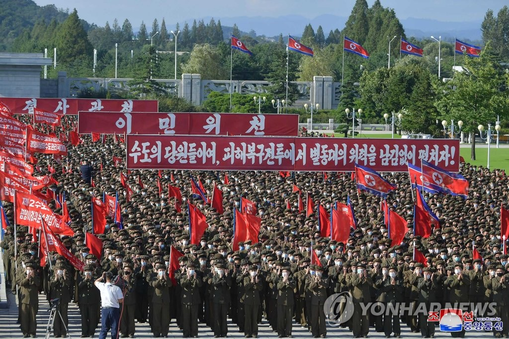 This photo, released by North Korea's official Korean Central News Agency on Sept. 10, 2020, shows North Korean elite party members holding a mass rally at a plaza in front of the Kumsusan Palace of the Sun in Pyongyang on Sept. 8 to express their resolution to make all-out efforts to recover from typhoon damage in the country's eastern regions. The North has been hit by three consecutive typhoons in recent weeks, with the latest one, Haishen, lashing the country's eastern regions on Sept. 7. (For Use Only in the Republic of Korea. No Redistribution) (Yonhap)