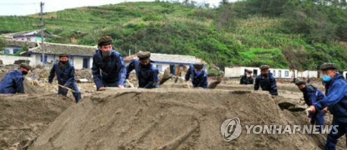 N. Korean village under restoration after typhoon