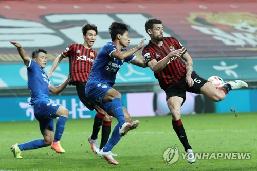 K League's final stretch kicking off Saturday with rival match