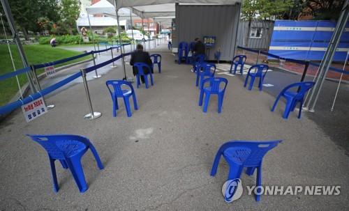 Kindergartens, schools in greater Seoul area to resume limited in-person classes this week