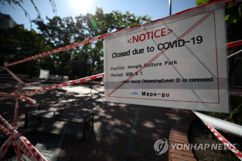 S. Korea to extend nationwide virus curbs by another week