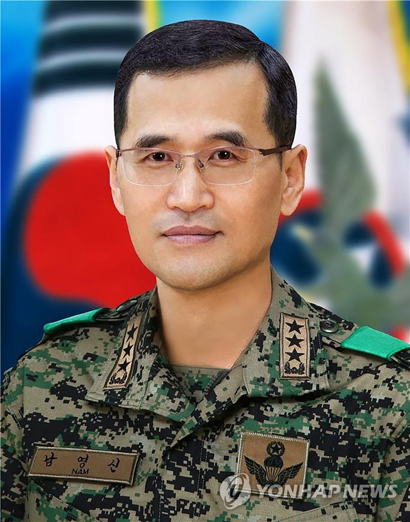 Nam Yeong-shin named as new Army chief
