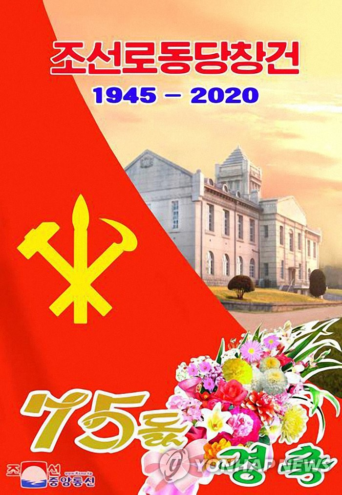 Promoting anniversary of N.K.'s ruling party