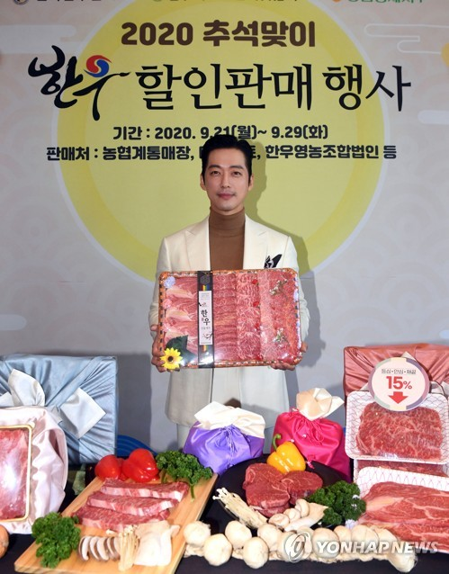 Promotion of beef from premium 'hanwoo' cattle