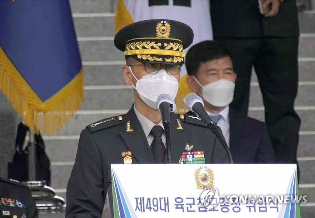 New Army Chief of Staff Nam Yeong-shin speaks during his inauguration ceremony at the Gyeryongdae military headquarters, 160 kilometers south of Seoul, on Sept. 23, 2020, in this photo provided by the Army. (PHOTO NOT FOR SALE) (Yonhap)