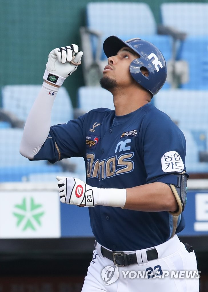 In this file photo from Sept. 27, 2020, Aaron Altherr of the NC Dinos celebrates solo home run against the Hanwha Eagles in the top of the second inning of a Korea Baseball Organization regular season game a Hanwha Life Eagles Park in Daejeon, 160 kilometers south of Seoul. (Yonhap)