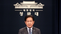 (2nd LD) Cheong Wa Dae calls for joint probe with N. Korea on shooting incident, restoration of military communication line