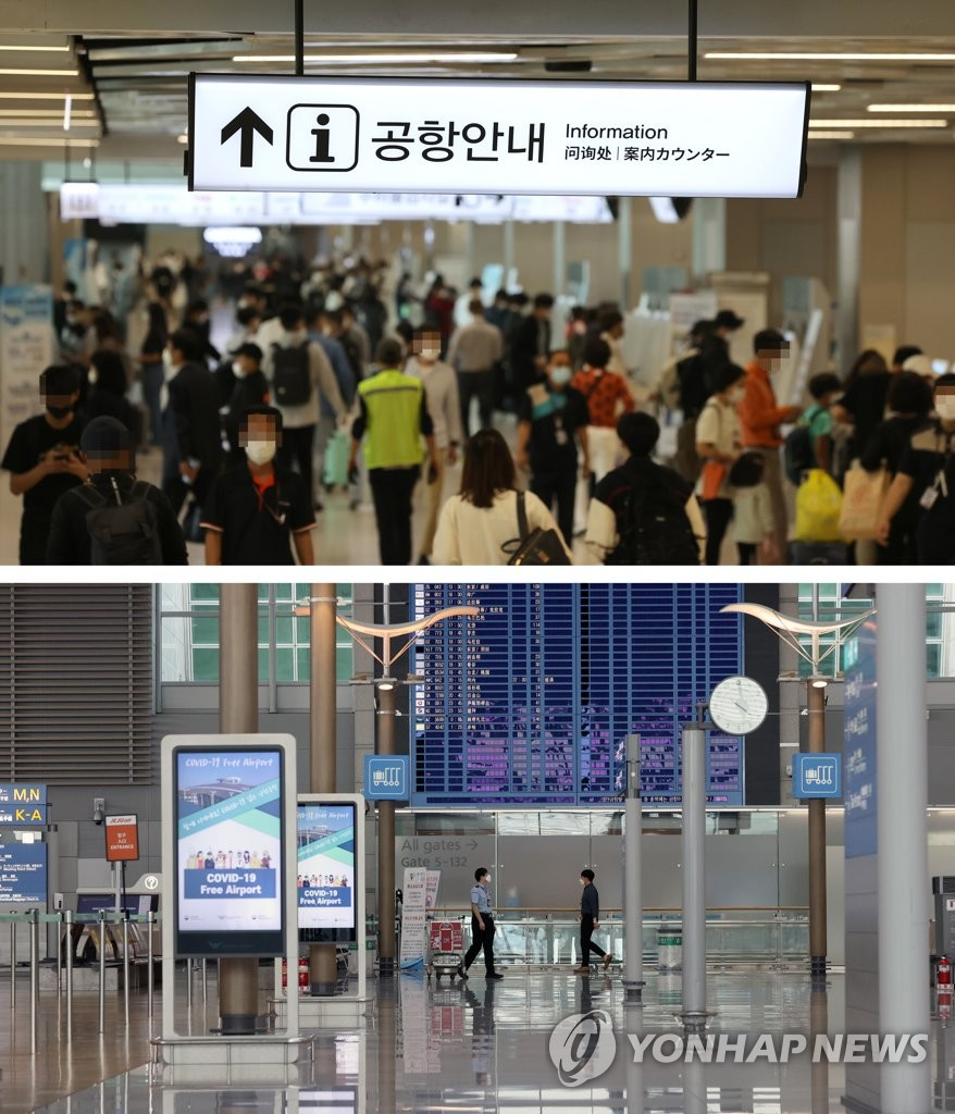 This compilation image shows a crowded terminal at Seoul's Gimpo International Airport (top) and an empty terminal at Incheon International Airport, west of Seoul, on Sept. 29, 2020. (Yonhap)