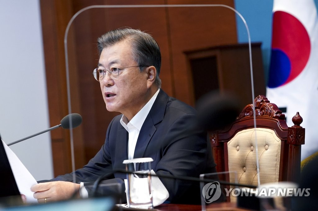 President Moon Jae-in speaks during a Cabinet meeting at Cheong Wa Dae in Seoul on Oct. 6, 2020. (Yonhap)