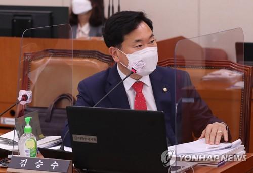 문체위 국감 질의하는 김승수 의원