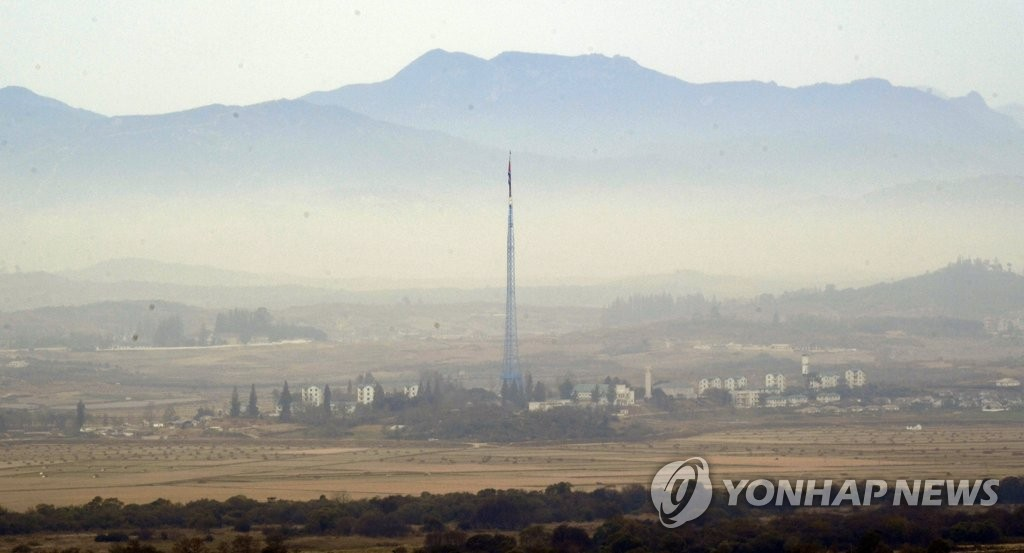 N. Korean village across inter-Korean border