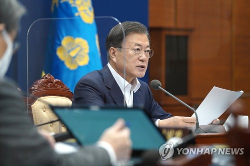 President Moon Jae-in holds a Cabinet meeting at Cheong Wa Dae in Seoul on Oct. 20, 2020. (Yonhap)