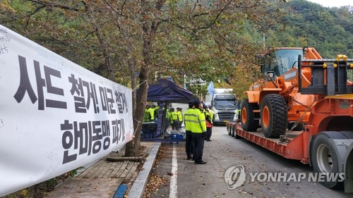 Standoff over THAAD deployment