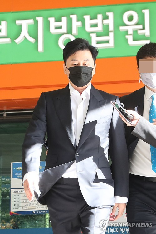 YG Entertainment founder at court hearing