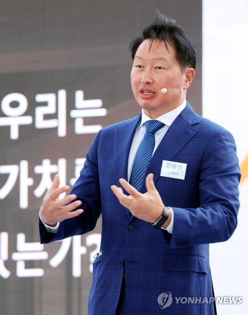 SK Group chief at human values forum