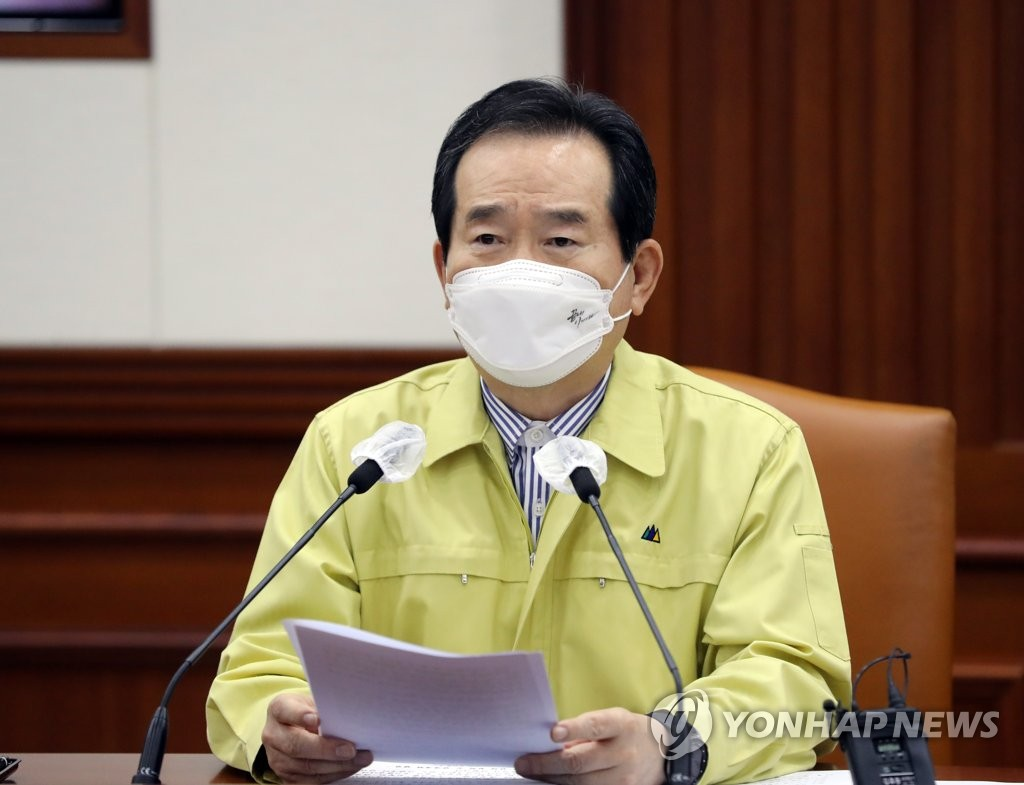 This photo shows Prime Minister Chung Sye-kyun delivering remarks during a meeting of the Central Disaster and Safety Countermeasure Headquarters at the main government complex in Seoul on Nov. 1, 2020. (Yonhap)