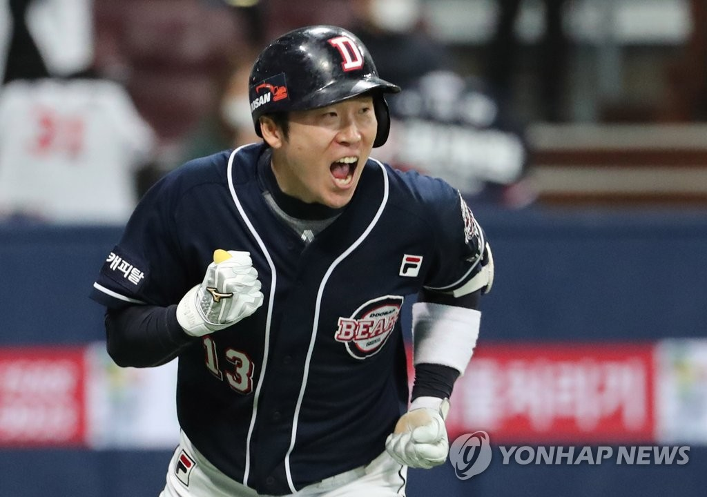 Heo Kyoung-min of the Doosan Bears celebrates his RBI single against the KT Wiz in the top of the eighth inning of Game 1 of the Korea Baseball Organization second-round postseason series at Gocheok Sky Dome in Seoul on Nov. 9, 2020. (Yonhap)