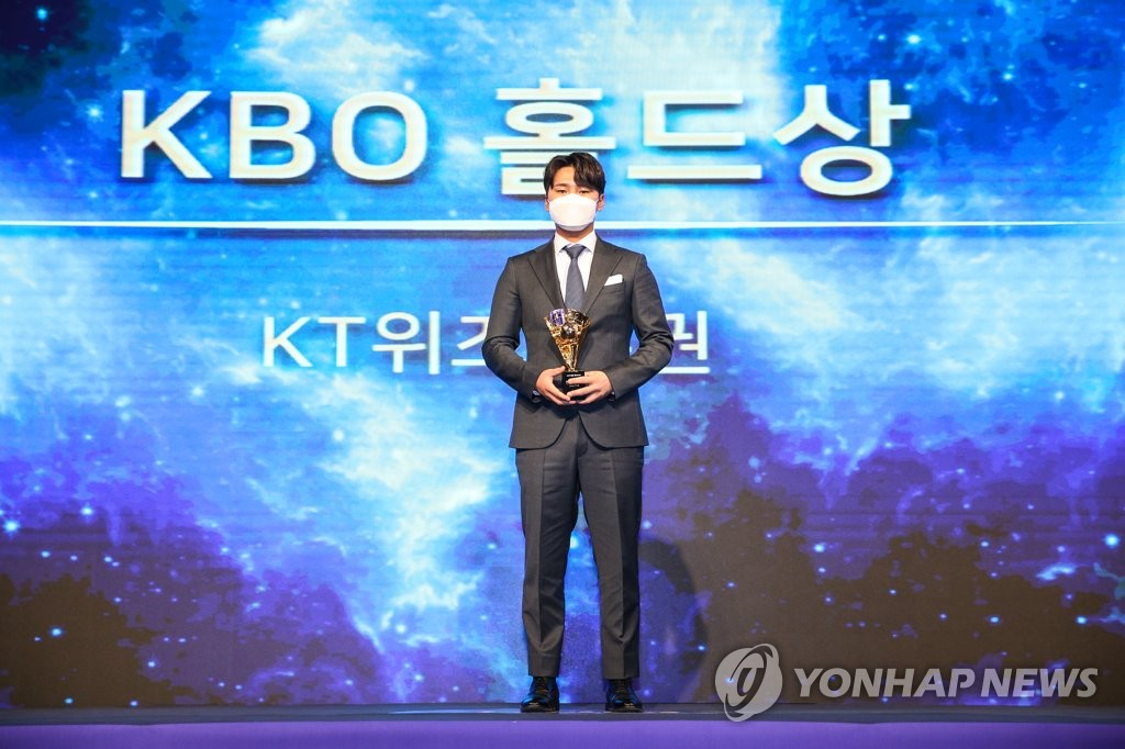 In this Nov. 30, 2020, file photo provided by the Korea Baseball Organization, Ju Kwon of the KT Wiz poses with the trophy as the league's holds leader during the KBO Awards ceremony in Seoul. (PHOTO NOT FOR SALE) (Yonhap)