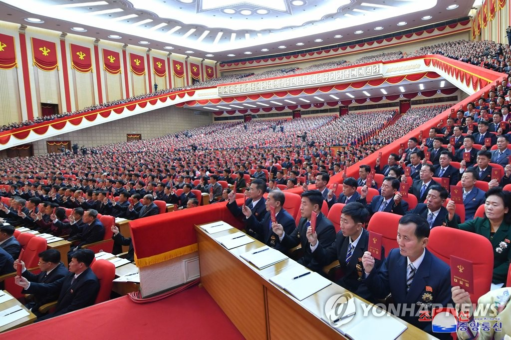Officials of North Korea's ruling Workers' Party attend the first day of the eighth congress in Pyongyang on Jan. 5, 2021, in this photo released by the North's official Korean Central News Agency the next day. (For Use Only in the Republic of Korea. No Redistribution) (Yonhap)