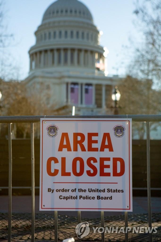 '접근 금지' 경고판 내걸린 미 연방 의사당 주변