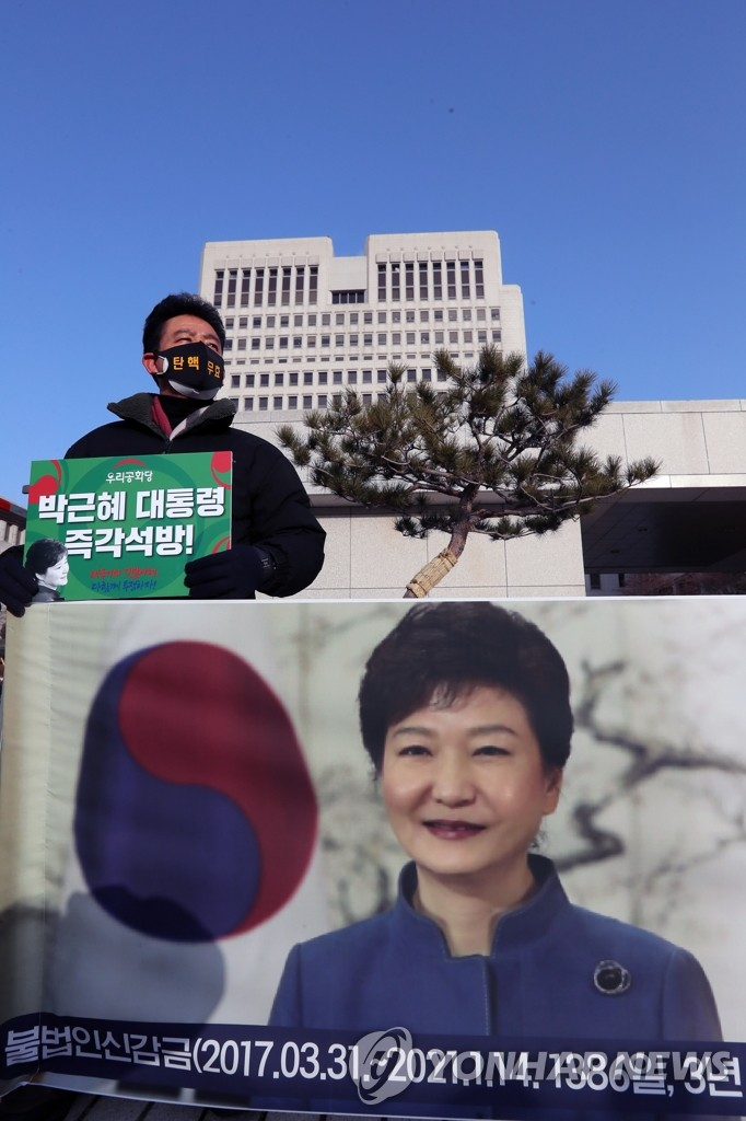 Court to give final verdict in ex-President Park's corruption case