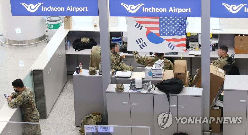 This file photo, taken on Jan. 26, 2021, shows U.S. service members at Incheon airport, west of Seoul. (Yonhap)