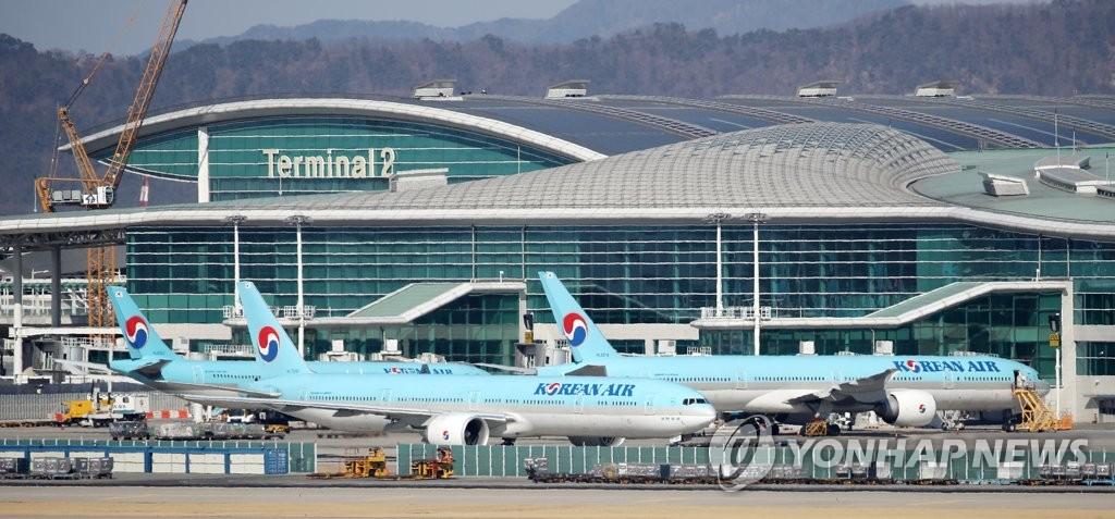 인천국제공항 주기장