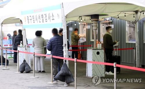 速報 ニュース 韓国 芸能