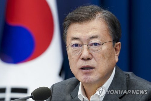Moon underlines int'l financial bodies' picks of Koreans for key posts