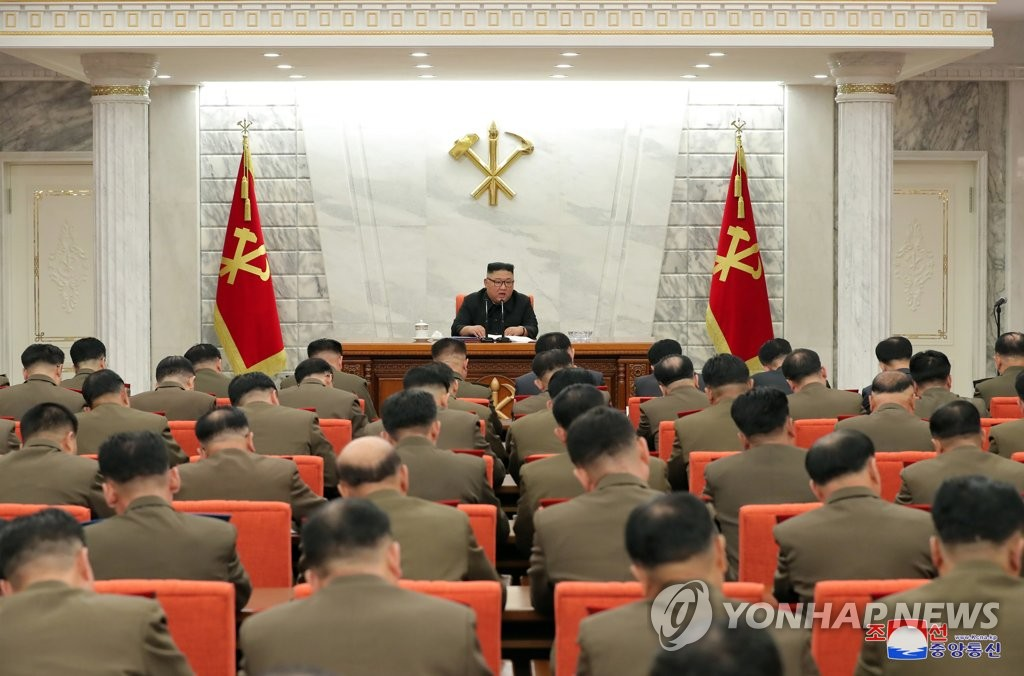 North Korean leader Kim Jong-un attends an expanded meeting of the Central Military Commission of the ruling Workers' Party, in this photo released by the North's official Korean Central News Agency on Feb. 25, 2021. (For Use Only in the Republic of Korea. No Redistribution) (Yonhap)