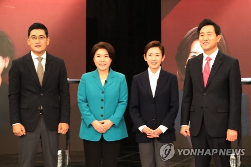 Opposition party's Seoul mayoral contenders