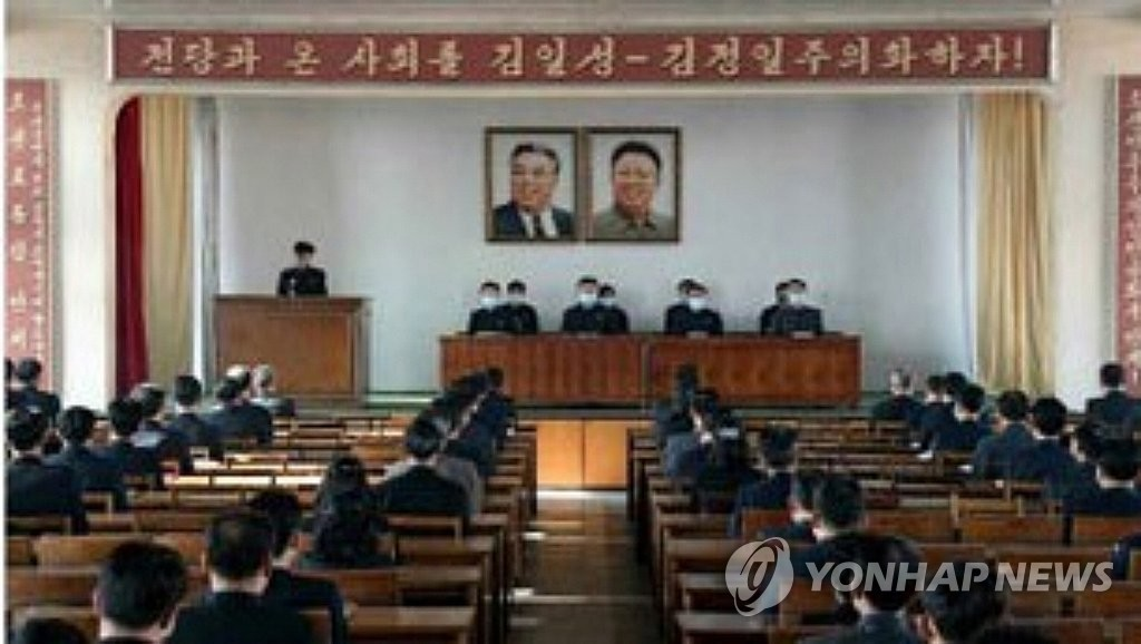 N. Korea stages workers' rallies CR