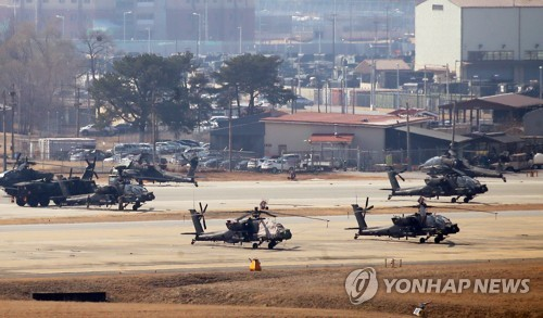 Korea-U.S. joint military drill