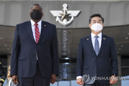 (LEAD) S. Korea, U.S. to push for trilateral defense ministerial talks with Japan