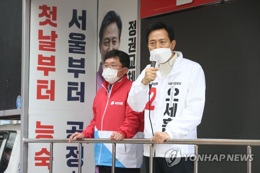 This file photo shows Oh Se-hoon (R), former candidate of the main opposition People Power Party for the April 7 Seoul mayoral by-election, asking for voter support in Seoul on March 26, 2021. (Pool photo) (Yonhap)
