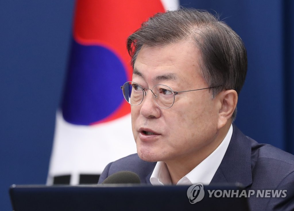 Moon takes election rout as 'reprimand' from the public, Cheong Wa Dae says