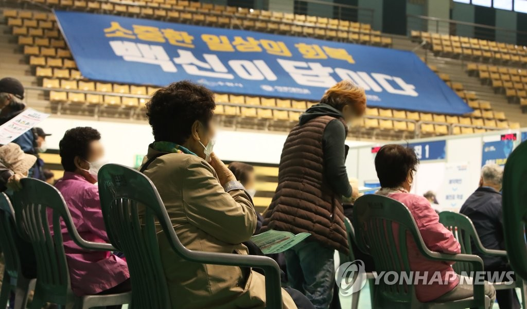 Senior citizens aged 75 and above wait to receive COVID-19 jabs at a gym in Suwon, 46 kilometers south of Seoul, on April 7, 2021. (Yonhap)