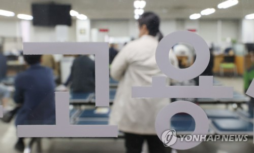 S. Korea reports largest job growth in almost 7 years in April